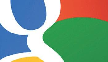 Google pone fin a misterio