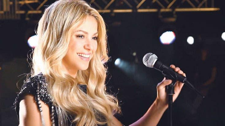 Shakira, embajadora de la sonrisa