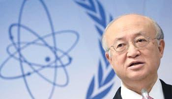 Irán invita a inspeccionar planta nuclear de Arak