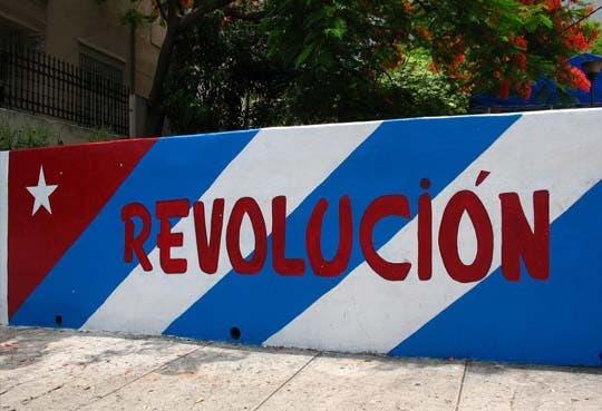 Ortega saluda a Cuba por el 55 aniversario de la revolución