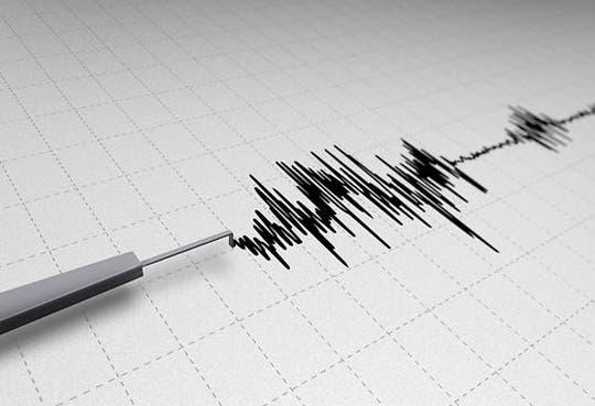 11 sismos en lo que va del año