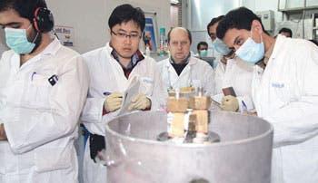 Levantan sanciones a Irán tras cumplimiento nuclear