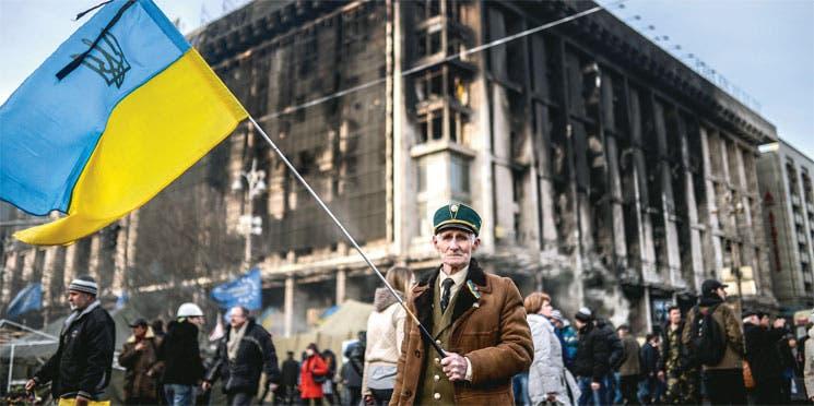 FMI: Ucrania no ha pedido ayuda