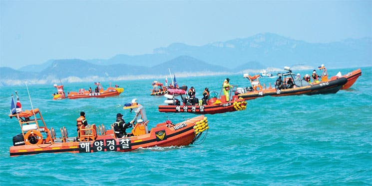 Tensión lideró en rescate del buque surcoreano