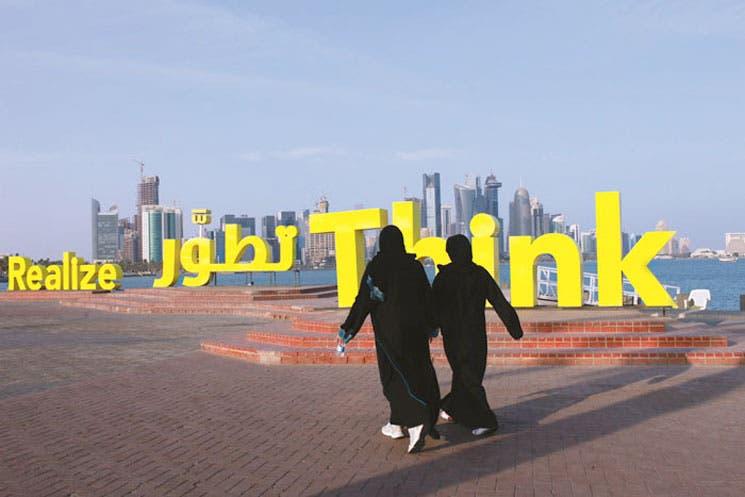 Qatar construirá menos estadios para Mundial