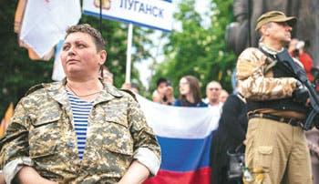 Cerca de ruptura ucraniana