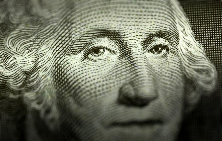 Por segundo día consecutivo Central interviene tipo de cambio