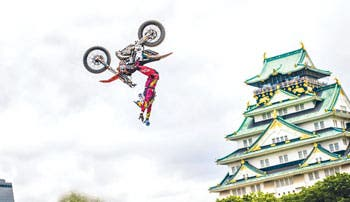 X-Fighters vuela en Osaka