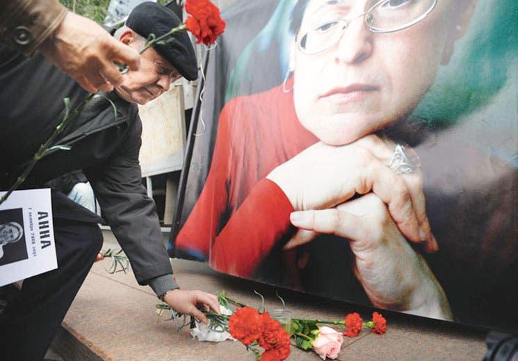 Rusia condena a los asesinos de Anna Politkóvskaya