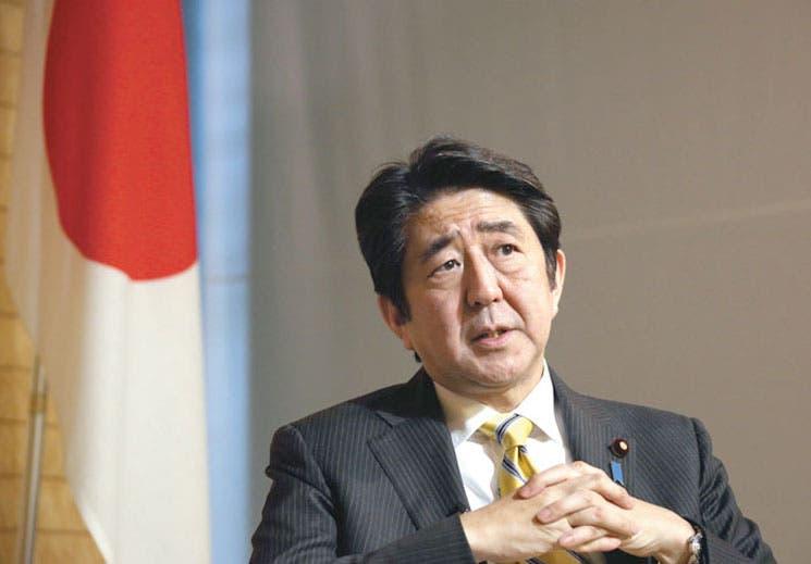 Japón aprueba histórica reforma a su Constitución pacifista