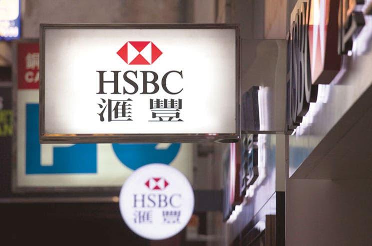 HSBC y Citi en batalla sobre venta de bonos en Asia