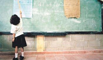 Sin clases en Buenos Aires por huelga de profesores