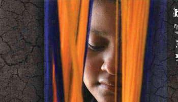 Tradición indígena llega al Cine Magaly