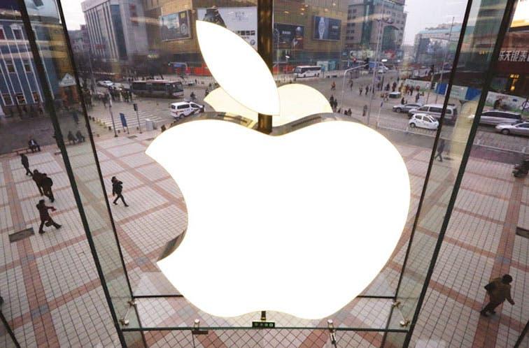 China dejará productos de Apple fuera de lista de compra