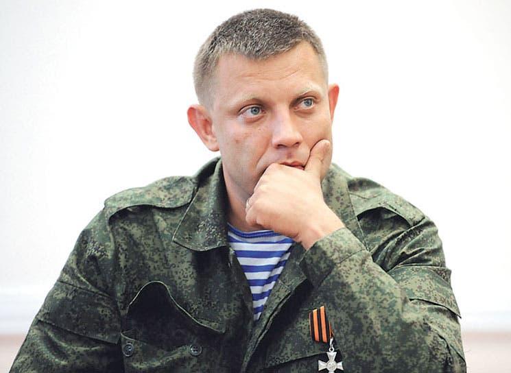 "Dimite el ""primer ministro"" de Donetsk"
