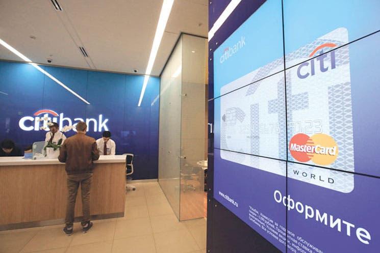 Citigroup advierte sobre consecuencias de subir la tasa