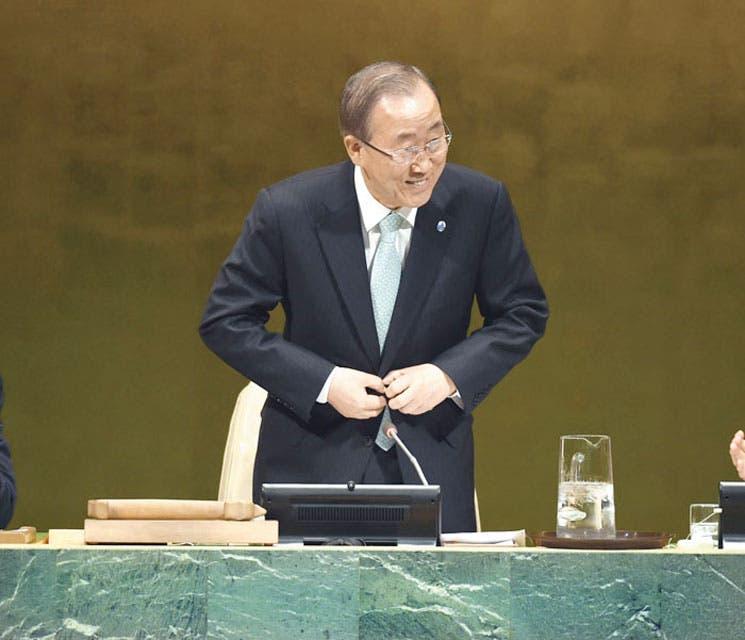 ONU pide visión clara y compartida contra cambio climático