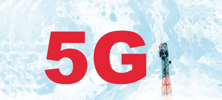 Redes 5G llegarían en 2023