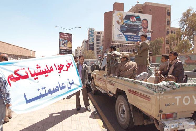 EE.UU. advierte de sanciones contra quienes amenacen la paz en Yemen