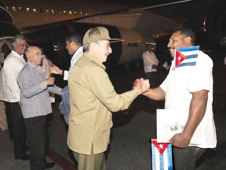 Cuba amplía cartera de negocios a inversión extranjera