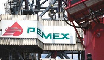 México invertirá $1.410 millones en cogeneración eléctrica
