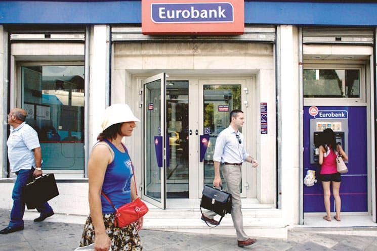 """Zona euro: """"Grecia necesita supervisión tras rescate económico"""""""