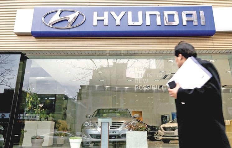 Hyundai Motor y Kia  recomprarán acciones propias