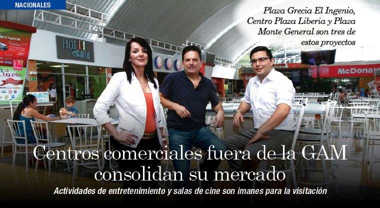 Centros comerciales fuera de la GAM consolidan su mercado