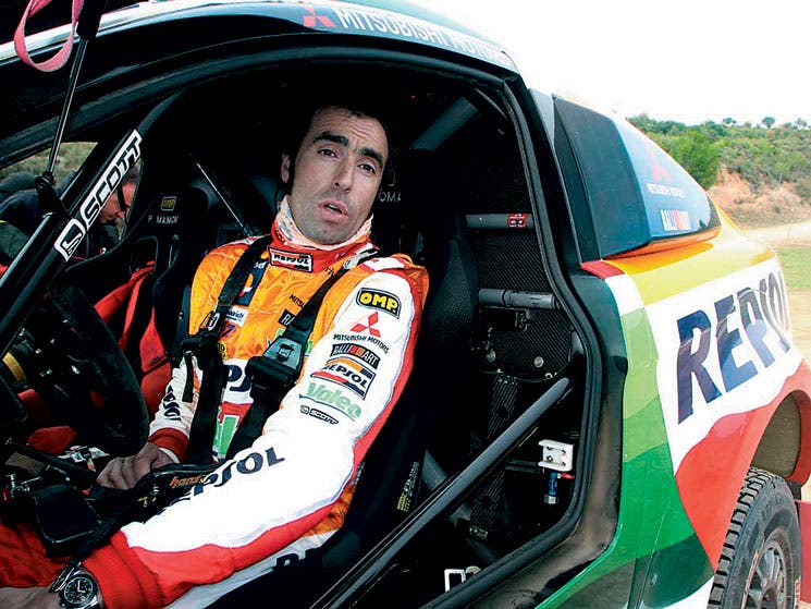 Dakar despidió al campeón