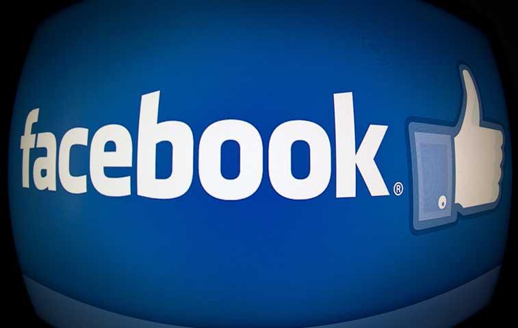 Facebook at work: Nueva estrategia para la oficina en el celular