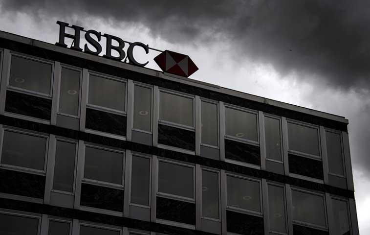 "Empresas ""pantalla"" de Costa Rica tenían $33 millones en HSBC"
