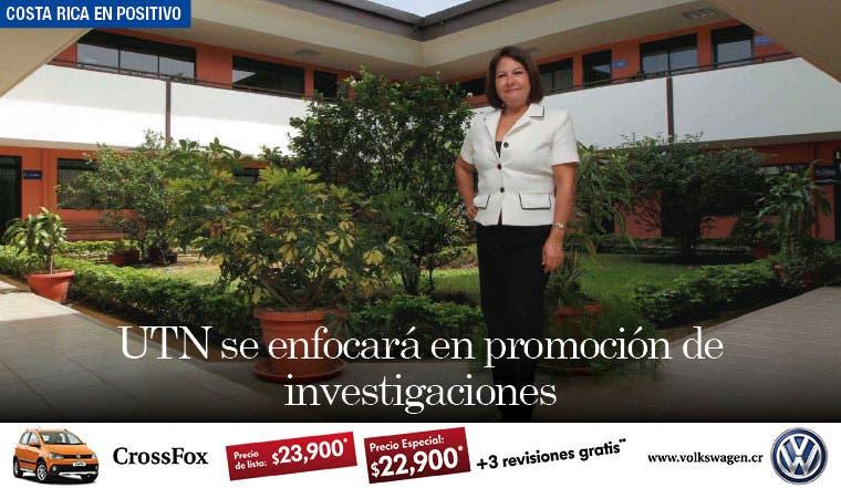 UTN se enfocará en promoción de investigaciones