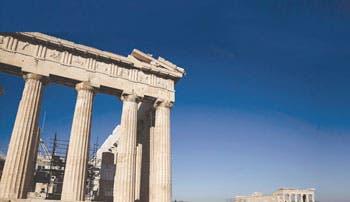 Grecia espera impulso de economía tras aumentar salarios