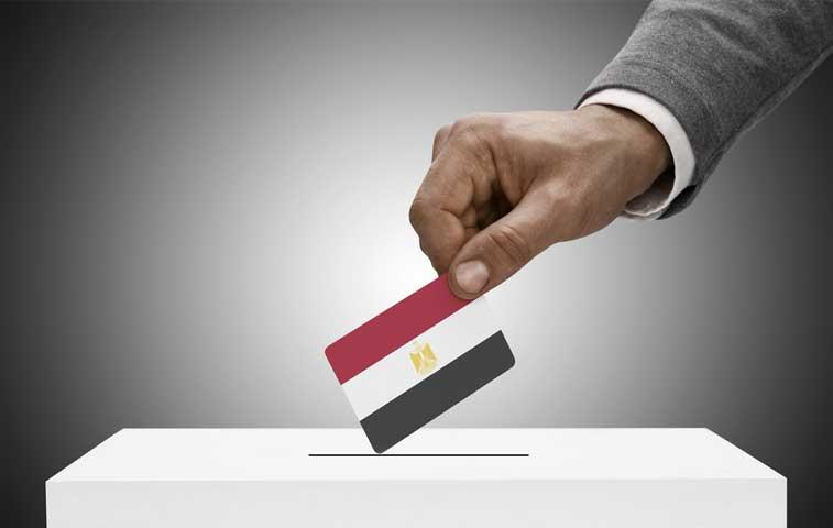 Tribunal egipcio suspendió convocatoria de elecciones