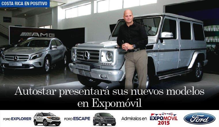 Autostar presentará sus nuevos modelos en Expomóvil