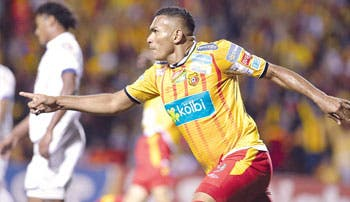 Flores para Herediano