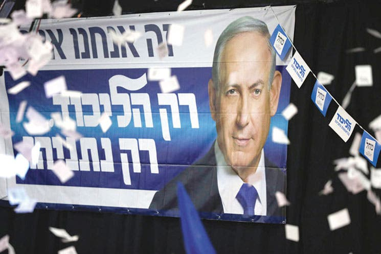 Netanyahu triunfa en las elecciones de Israel