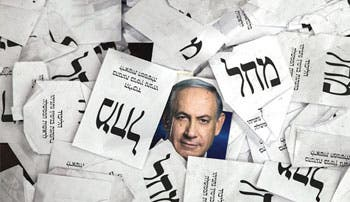 EE.UU. critica retórica divisiva de Netanyahu