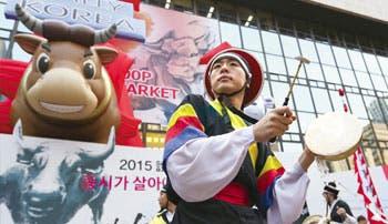 Corea del Sur impulsa comercio en Latinoamérica