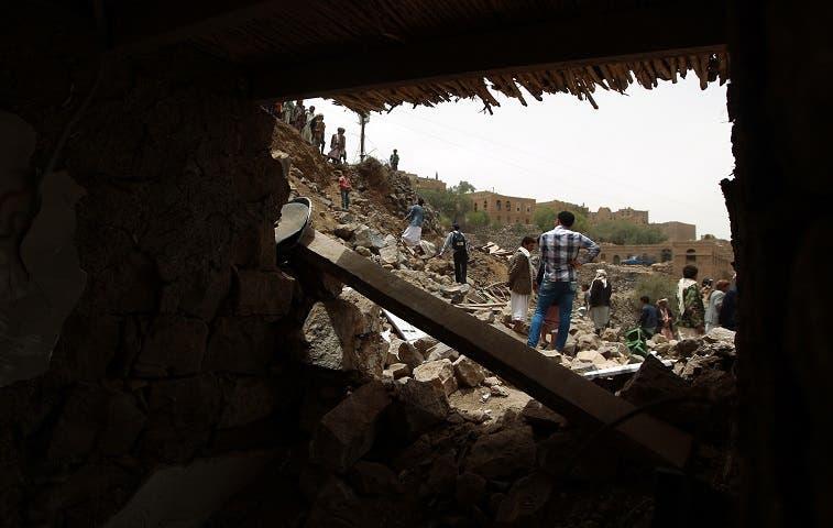 La coalición árabe bombardeó capital de Yemen