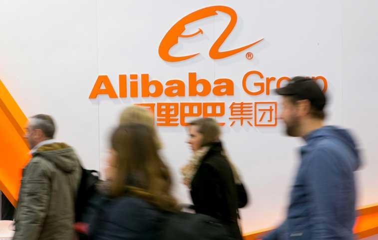 Alibaba está a la caza de talentos MBAs de elite
