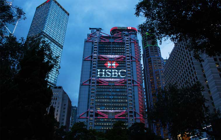 HSBC acordó pago de $43 millones para cerrar investigación en su contra