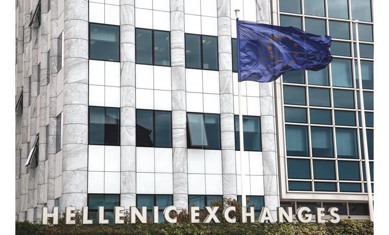 UE se prepara para lo peor ante política arriesgada de Grecia