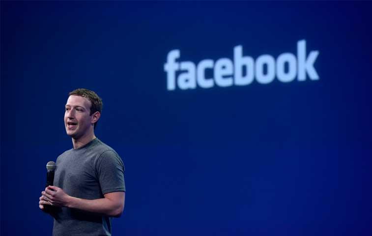 """Facebook usará """"Regla Rooney"""" para aumentar diversidad entre empleados"""
