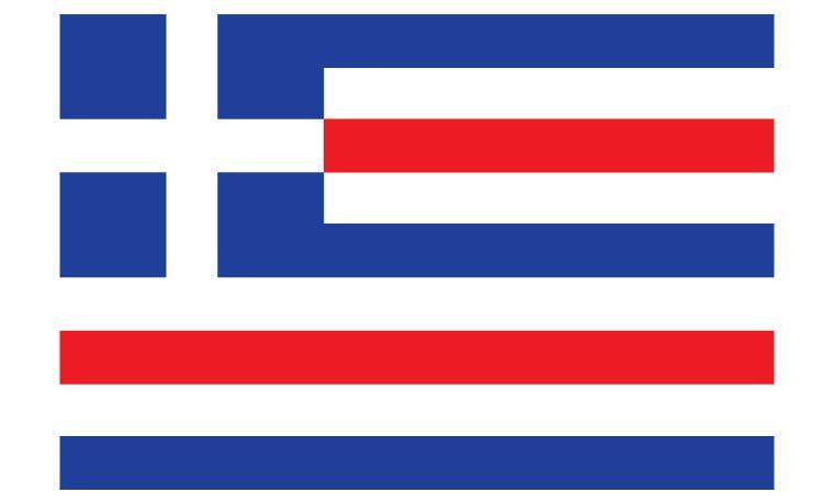 Lección griega: quebraríamos de forma distinta