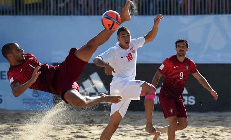 ¡Portugal es campeón!