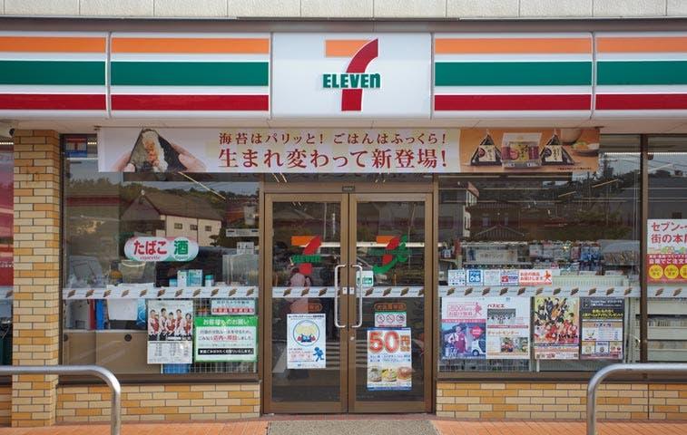 Café barato en mini-mercados 7-Eleven impulsa el consumo en Japón
