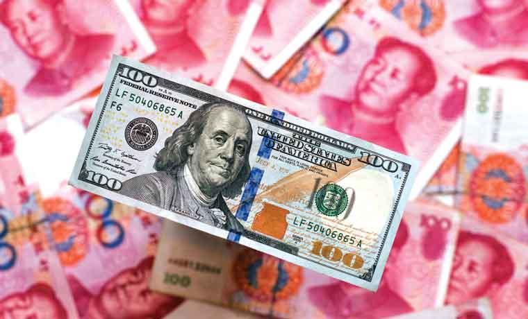 FMI posterga inclusión del yuan entre reservas