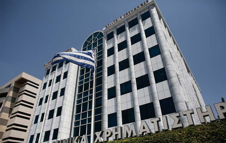 Lo que ocurrirá en los próximos meses con respecto a la crisis griega