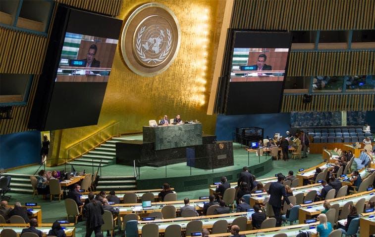 Gracias a Costa Rica, próximo jerarca de ONU será mujer